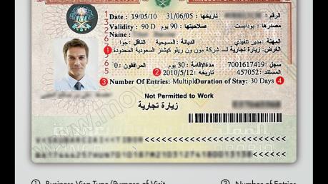 Saudi Arabia nới lỏng cấp thị thực để thúc đẩy du lịch