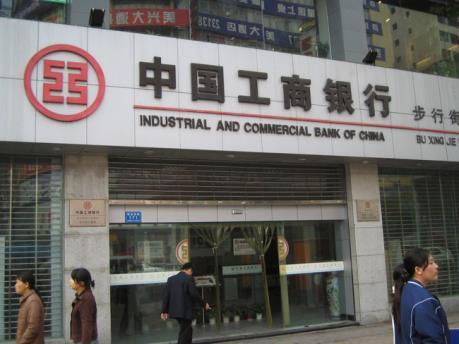 Các ngân hàng thương mại Trung Quốc đẩy mạnh chuyển đổi kỹ thuật số