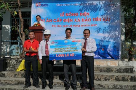 Hoàn thành Dự án cấp điện lưới Quốc gia cho xã đảo Tiên Hải