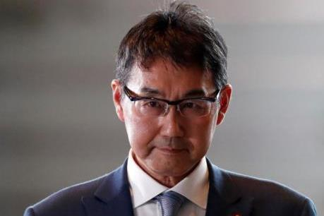 Bộ trưởng Tư pháp Nhật Bản từ chức