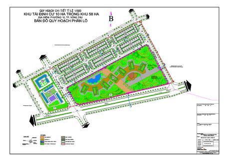 Sẽ cưỡng chế thu hồi đất để xây trường tiểu học, mầm non tại dự án Tái định cư 58 ha