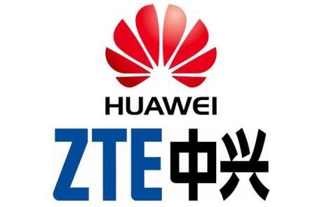 Bộ trưởng Tư pháp Mỹ: Huawei và ZTE không đáng tin cậy