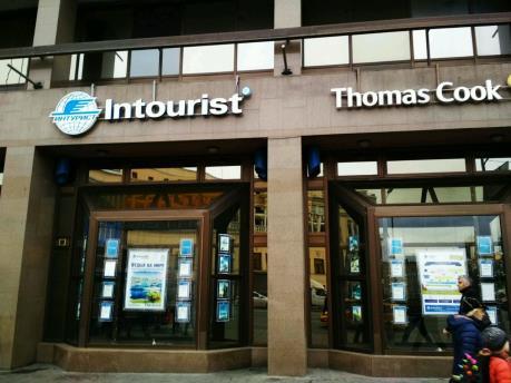 Công ty Intourist của Thomas Cook đã được mua lại