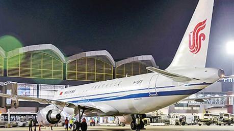 Sân bay Phnom Penh được vinh danh tốt nhất châu Á-Thái Bình Dương