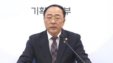 Hàn Quốc hối thúc Nhật Bản dỡ bỏ hạn chế xuất khẩu