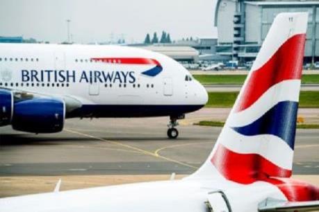 British Airways hoãn nhiều chuyến bay do sự cố kỹ thuật
