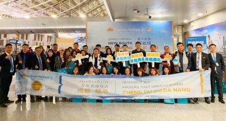 Vietnam Airlines khai trương đường bay Đà Nẵng - Thành Đô, Trung Quốc