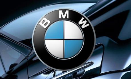 BMW và Great Wall Motors khởi công nhà máy mới tại Trung Quốc