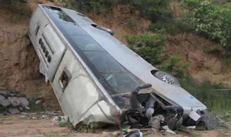 Tunisia: Xe du lịch lao xuống vách núi khiến 22 người thiệt mạng