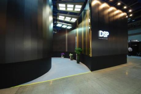 DSP tham gia Vietbuild 2019 với nhiều sản phẩm vật liệu xây dựng mới