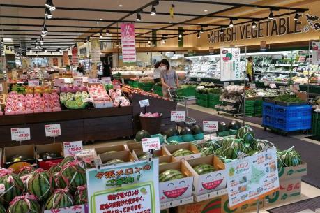 Nhật Bản: Doanh số bán của các siêu thị giảm tháng thứ hai liên tiếp