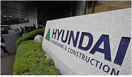 """Hyundai E&C """"chốt"""" hợp đồng xây dựng khách sạn 5 sao tại Việt Nam"""