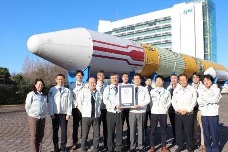Kỷ lục Guinness về quỹ đạo siêu thấp của vệ tinh Tsubame