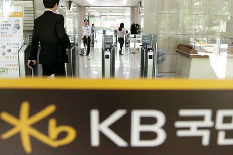 """Các """"đại gia"""" ngân hàng Hàn Quốc sẽ gia tăng M&A trong năm 2020"""