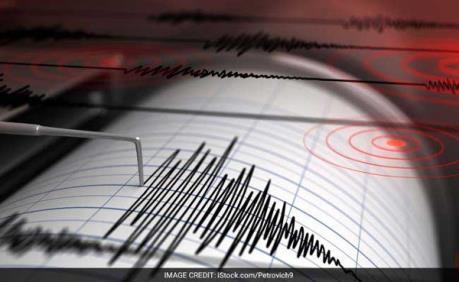 BREAKING NEWS: Động đất liên tiếp gần nhà máy điện hạt nhân của Iran