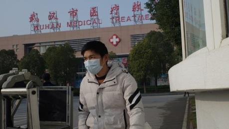 Trung Quốc ghi nhận thêm 4 trường hợp nhiễm bệnh viêm phổi lạ