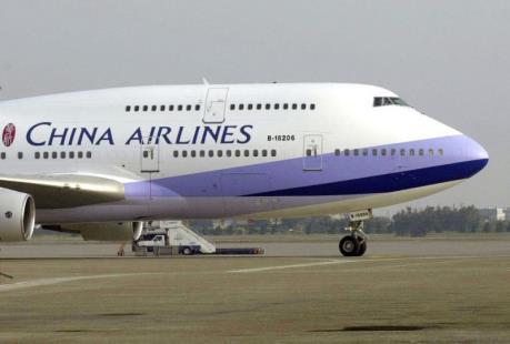 """""""Nốt trầm"""" của ngành hàng không thế giới trước sóng gió từ Trung Quốc"""