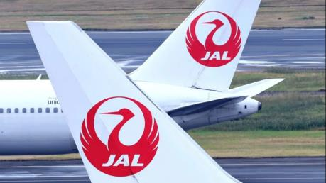 JAL: 25% số ghế trên chuyến bay Nhật Bản - Trung Quốc bị hủy
