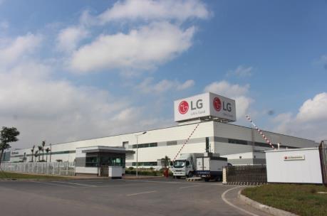 LG Display lỗ ròng 1,5 tỷ USD trong quý IV/2019