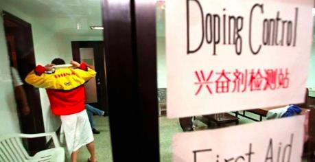 CHINADA tạm dừng kiểm tra doping vì lo ngại lây lan virus Corona