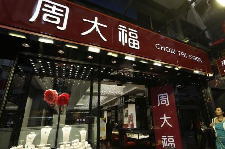 Các nhà bán lẻ lớn tại Hong Kong(Trung Quốc) đóng hàng loạt cửa hàng do virus Corona
