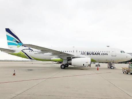 Hãng hàng không Hàn Quốc Air Busan mở đường bay Busan-Tp. Hồ Chí Minh