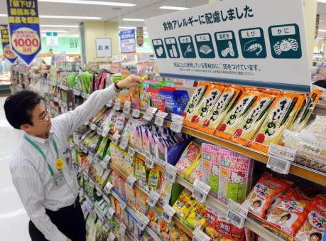 Lạm phát thấp tiếp tục gia tăng áp lực lên nền kinh tế Nhật Bản