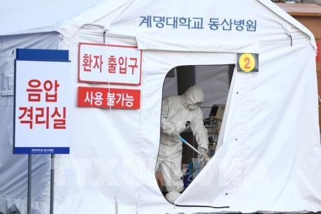 """Dịch COVID-19: Hàn Quốc vẫn duy trì mức cảnh báo """"da cam"""""""