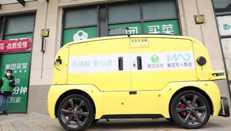 """Trung Quốc triển khai mạnh dịch vụ robot giao hàng trong """"bão"""" COVID-19"""
