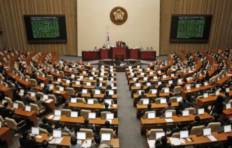 Dịch do virus SARS-CoV-2: Quốc hội Hàn Quốc hoãn họp
