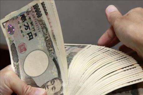 BoJ nới lỏng chính sách tiền tệ để hỗ trợ nền kinh tế chống dịch COVID-19