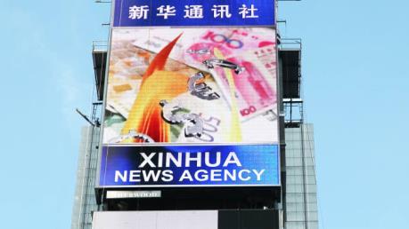 Mỹ sẽ áp đặt những hạn chế mới với các nhà báo Trung Quốc