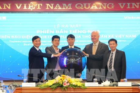 Lễ ra mắt phiên bản tiếng Nga trên Báo điện tử VietnamPlus của TTXVN