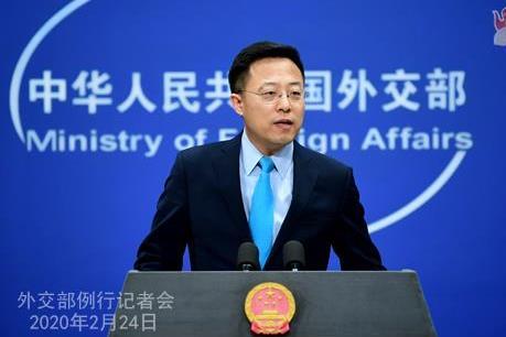 Trung Quốc phản đối sắc lệnh hành pháp của Mỹ liên quan TikTok