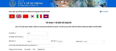 Thực hiện khai báo y tế điện tử trước khi nhập cảnh Việt Nam