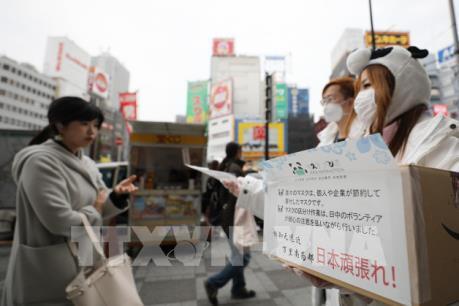 Nhật Bản đã có 480 trường hợp mắc COVID-19