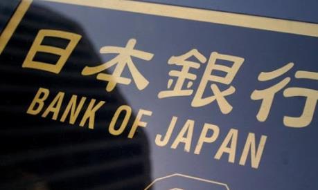 Nhật Bản sẽ can thiệp để bình ổn tỷ giá và thị trường chứng khoán