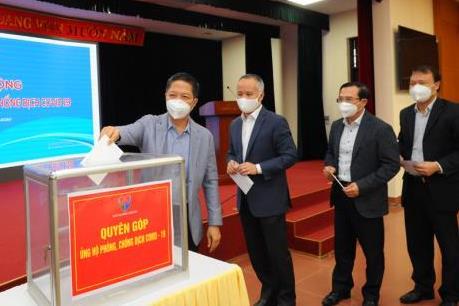 Bộ Công Thương chung tay ủng hộ phòng chống dịch COVID-19