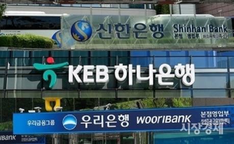 Các ngân hàng Hàn Quốc mở rộng sự hiện diện ở Đông Nam Á