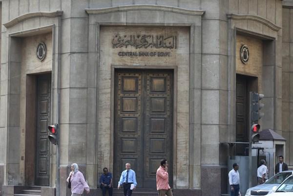 Ai Cập cải cách hệ thống ngân hàng để hỗ trợ phục hồi kinh tế