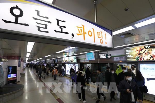 Hàn Quốc: Giá trị giao dịch mua sắm trực tuyến tăng mạnh trong tháng 2/2020