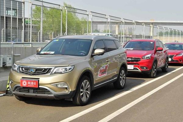 """Thị trường xe hơi Trung Quốc đã dần """"tan băng"""""""