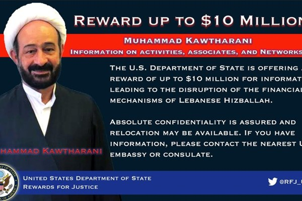 Mỹ treo thưởng 10 triệu USD cho thông tin về chỉ huy Hezbollah tại Iraq