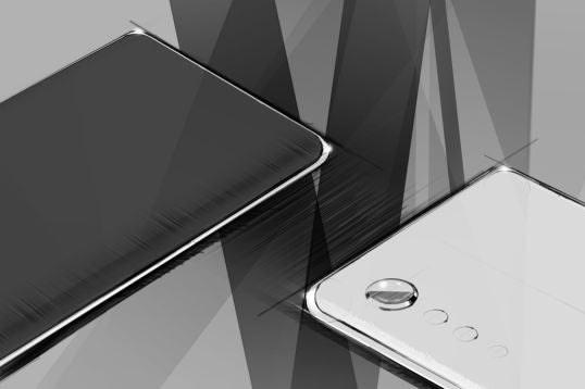 LG công bố tên của dòng điện thoại thông minh sắp được tung ra