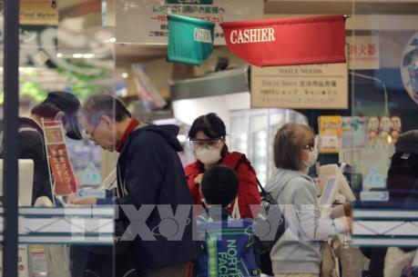 Dịch COVID-19: Nhật Bản dự định phát hành đợt trái phiếu bổ sung gần 240 tỷ USD