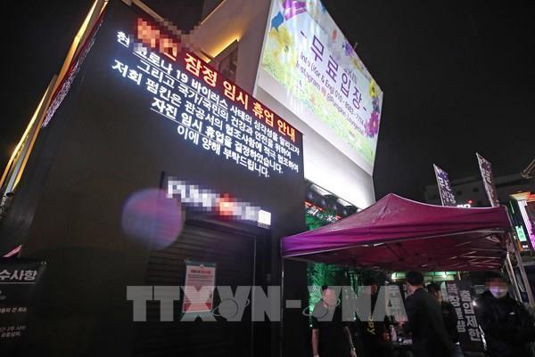 Bộ Tài chính Hàn Quốc sẽ cắt giảm triển vọng kinh tế