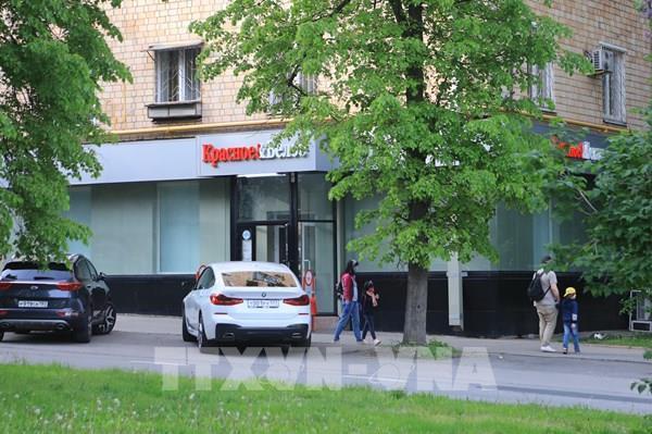 Nga khởi tố hình sự doanh nghiệp bất cẩn làm hàng trăm nhân viên mắc COVID-19