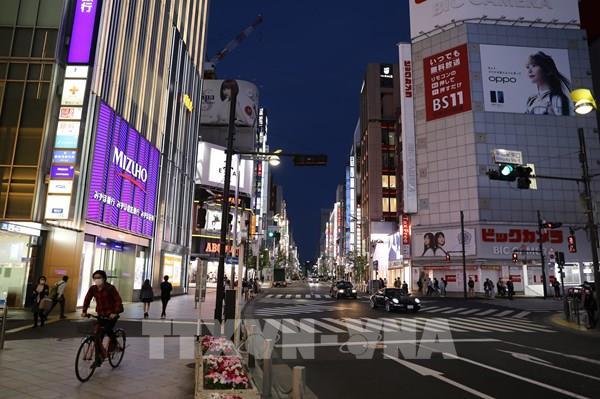Lợi nhuận giữ lại của doanh nghiệp Nhật Bản đạt mức cao kỷ lục