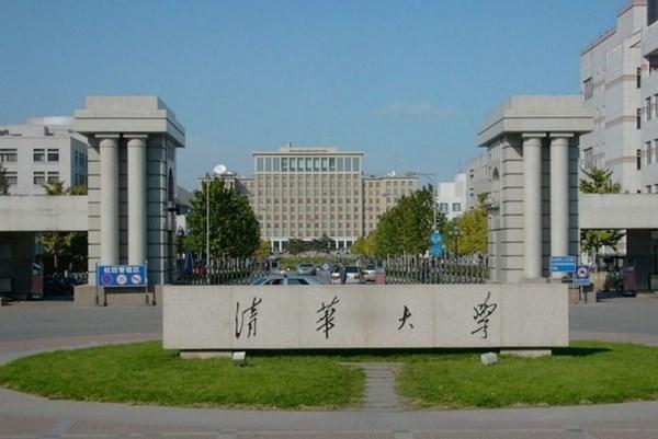 Trung Quốc đứng đầu bảng xếp hạng các trường đại học châu Á 2020