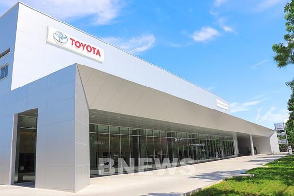 Ra mắt Toyota Okayama Đà Nẵng